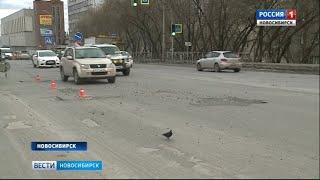 В Новосибирске капитально отремонтируют участок улицы Немировича-Данченк