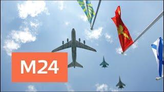 Репетиция парада в Алабине прошла без авиации - Москва 24