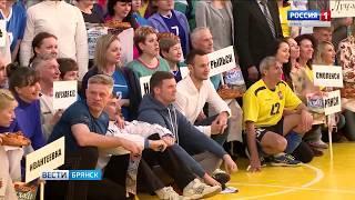 Турнир по волейболу среди ветеранов в Брянске