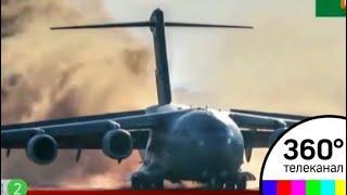 200 человек погибли при крушении самолета в Алжире - СМИ2