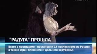 """Фестиваль театров кукол """"Радуга"""" завершится в Самаре постановкой из Токио"""