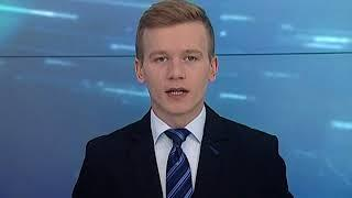 Новости Рязани 16 февраля 2018 (эфир 15:00)