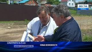 Детскую парусную школу планирует построить резидент Свободного порта Владивосток