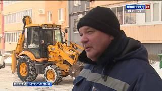 В Волгограде инспектируют работу по очистке дворов от снега и льда