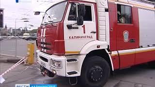 В гостинице «Калининград» объявлена пожарная тревога