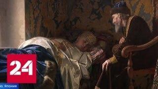 Русское искусство: после сентиментализма пришел реальный человек - Россия 24