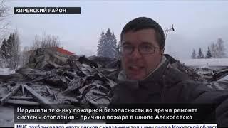 Выпуск «Вести 24» 07.12.2018 (22:00)