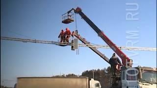 В Мордовии на трассе Нижний Новгород - Саратов установили светофор