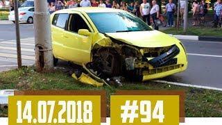Новые записи АВАРИЙ и ДТП с видеорегистратора #94 Июль 14.07.2018