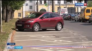 На улице Лермонтова в Пензе открыта новая бесплатная парковка