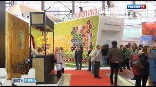 В столице стартовала юбилейная выставка «Золотая осень»