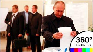Президент России Владимир Путин проголосовал в Российской академии наук