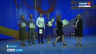 В Барнауле подвели итоги конкурсов «Лучший шеф-наставник» и «Лучший по профессии»