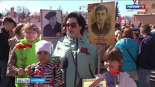 «Вести-Карелия». 09.05.2018