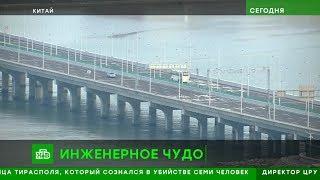 НОВОСТИ СЕГОДНЯ НА НТВ УТРЕННИЙ ВЫПУСК ОТ 23.10.2018