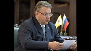 На Ставрополье послание президента стало руководством к действию