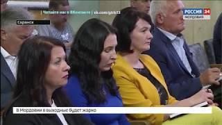 В Саранске прошла сессия Государственного собрания РМ