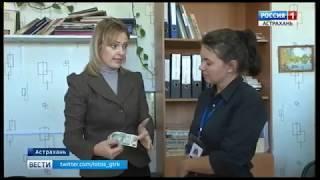 В Астрахани участились случаи обнаружения поддельных денежных купюр