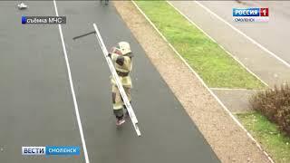Смоленские пожарные соревновались в мастерстве