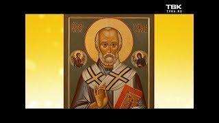 Слово Митрополита: день святителя Николая Чудотворца