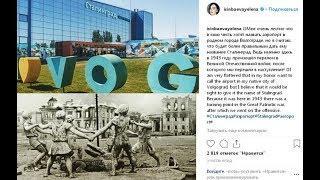Елена Исинбаева предложила назвать аэропорт Волгограда «Сталинград»