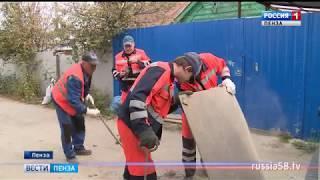 Жители Пензы задолжали за холодную воду более 80 млн. рублей