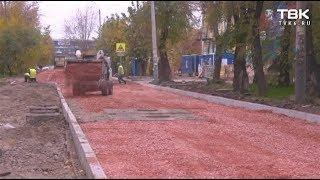 СГК ремонтирует улицы после ремонта теплосетей