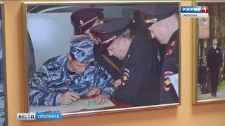 Смоленские полицейские показали свою жизнь на фотографиях