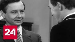 Сцена была его жизнью: не стало Олега Табакова - Россия 24