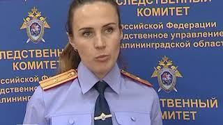 СК возбудил уголовное дело по факту гибели девушки в БСМП