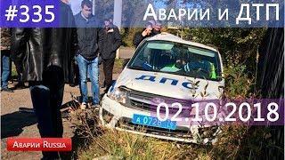 Подборка Аварий и ДТП #335 Октябрь 2018 год