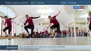 «Музыка экрана»: знаменитые саундтреки в исполнении Пермского губернского оркестра