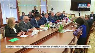 Саранск посетил Посол Кубы в России