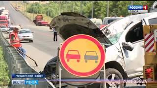 Стали известны новые подробности ДТП под Пензой, где столкнулись восемь машин