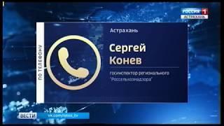 В Астраханской области задержали машины с молочной продукцией