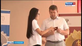 Вручены знаки отличия ГТО по итогам  2017-2018 годов