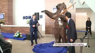 Один из самых крупных заводов спецтехники в Ярославле отметил юбилей