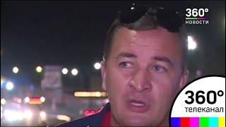 Житель Сочи по случайности не попал на роковой рейс Москва-Орск