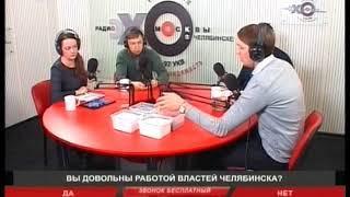 """Эксперименты """"Челябинского эха"""" оценили в Москве. Радиостанция стала лауреатом престижного конкурса"""