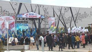 Волгоградская область отметила День народного единства