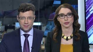 Новости от 07.05.2018 с Гарри Княгницким и Лизой Каймин