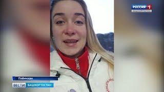 Участница олимпийских игр Кристина Спиридонова передала привет зрителям телеканала «Россия»