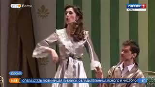 Солистка Алтайского музыкального театра Юлия Башкатова готовит сольный концерт