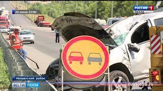 Из больницы выписаны двое пострадавших в ДТП, где столкнулись восемь машин