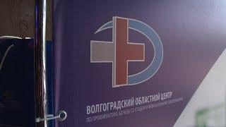 Всем миром на борьбу: В Волгограде обсуждают болезнь 21 века – СПИД
