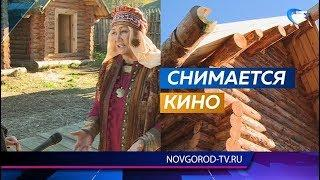 Вся страна увидит Старую Руссу в фильме, посвященном Русской Ганзе