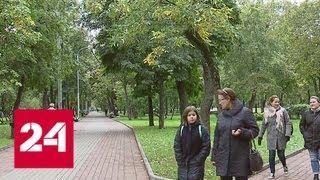 Москву испытывает на прочность североатлантический циклон - Россия 24