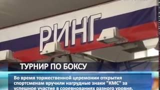 Всероссийские соревнования по боксу прошли в Безенчуке