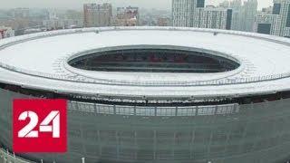 До старта чемпионата мира по футболу осталось ровно 100 дней - Россия 24