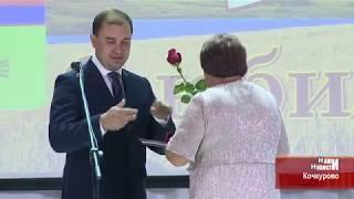 Кочкуровский район Мордовии отмечает 90-летие